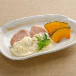 ハーブ豚ヒレの蒸し焼きマスタードクリームソース